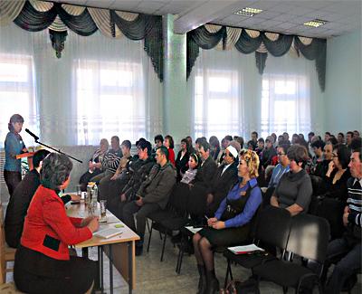 Сибайская гимназия-интернат собрание